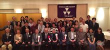 同志社ニューヨーク大懇親会 The Doshisha Grand Reunion in New York